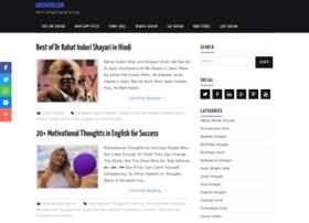 rdshayri.com