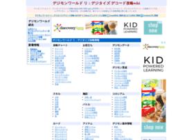 re-digitize.game-cmr.com