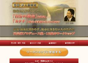 re-japan.tv