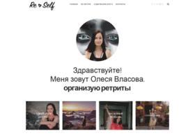 re-self.ru