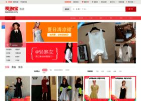 re.taobao.com