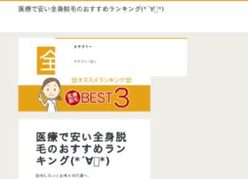 re2010.org