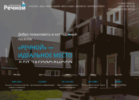 re4noy.ru