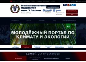 rea.ru