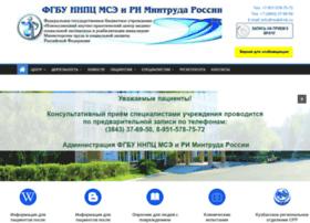 reabil-nk.ru