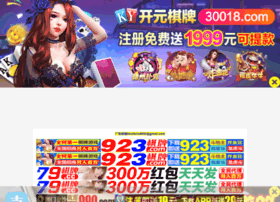 reachfld.com