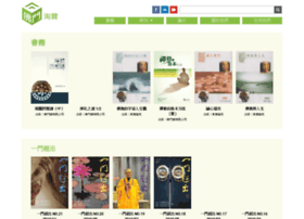 reading.buddhistdoor.com