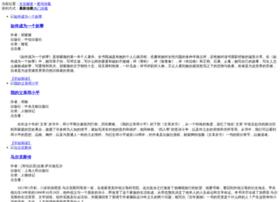 reading.caixin.com