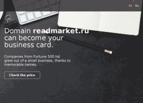 readmarket.ru