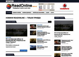 readonline.com.ua