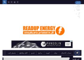 readupenergy.com