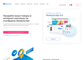 readyscript.ru