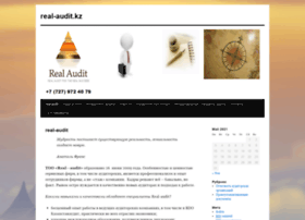 real-audit.kz