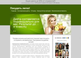 real-dieta.ru