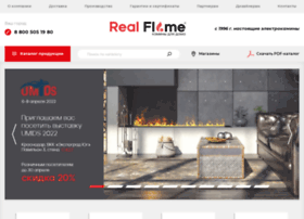 real-flame.ru