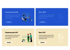 real-gkh.ru