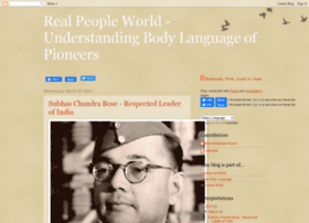 real-people-world.blogspot.in