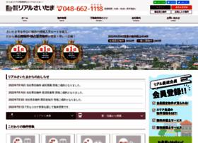 real-saitama.co.jp
