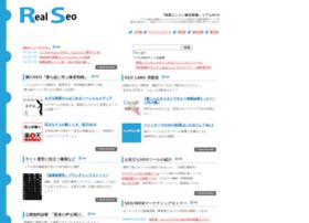 real-seo.net