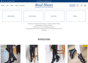 real-shoes.com