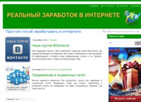 real-zvi.ru