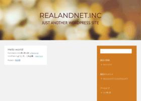 realandnet.co.jp