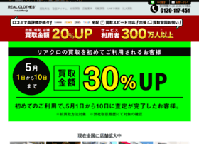 realclothes.jp