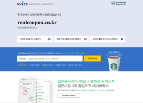realcoupon.co.kr