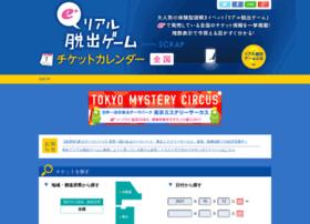 realdgame.eplus.jp