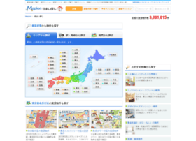 realestate.mapion.co.jp