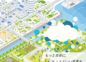 realglobe.jp
