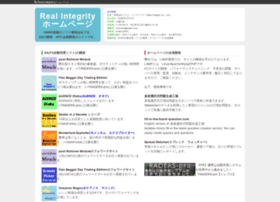 realint.com