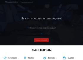 realinvestor.ru