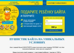 reality-plus.imsider.ru