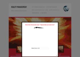realitymanagement.ru