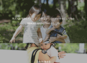 realize-marketing.jp