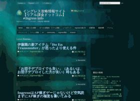 realkakin.com