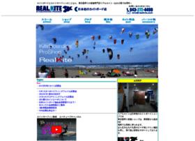 realkite.com