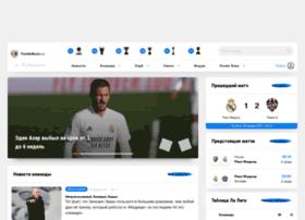 realmadrid.ru