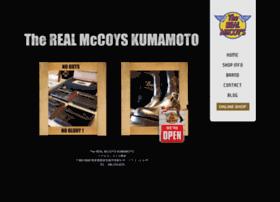 realmccoys-kumamoto.com