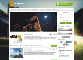 realmine.net
