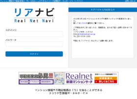 realnetnavi.jp