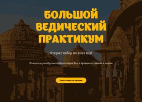 realnow.ru
