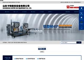 realoutletstores.com