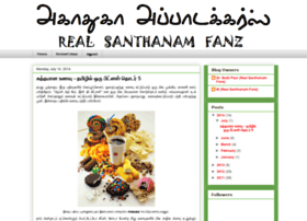 realsanthanamfanz.blogspot.in