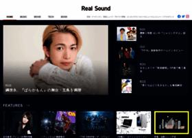 realsound.jp