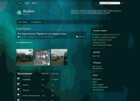 realtex.wordpress.com