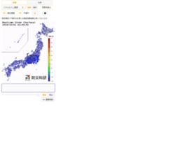 realtime-earthquake-monitor.bosai.go.jp