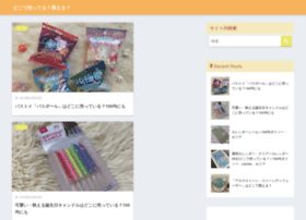 realtimeweb.jp