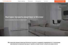 realty-services.ru